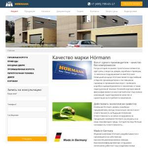 avgates.ru[1].jpg