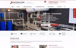 screenshot-www.santehnik-service.ru-2017-11-14-16-27-54-698.jpg