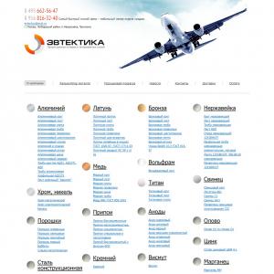 evtectica.ru_[1].jpg