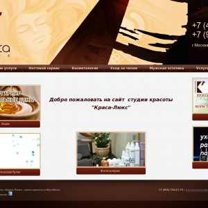 mos.krasa-luxe.ru.jpg