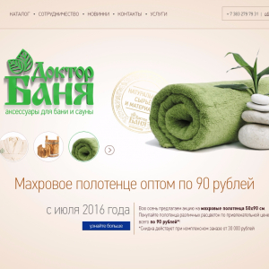 screenshot-dr-bania.ru-2017-09-28-12-39-34-597[1].jpg