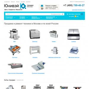 uniwaytech.png